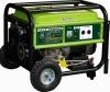 8kw Petrol Generator air cooled