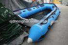 motor boat HH-360