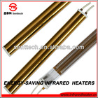 energy saving gold halogen quartz infrared lamps