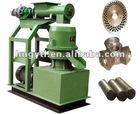 High Quality Wood Pellet Machine