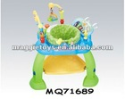 MQ71689 High quality Baby walker