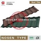 [Buy ten get one free!!]Buliding material red stone-coated metal roof tiles