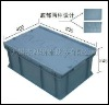JS Supermarket plastic box, Storage cage, Container