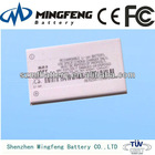 For Nokia mobile phone battery 8850 8855 9210 shenzhen manufacturer supply