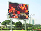 P16 Full Color LED Display, Outdoor , High Definition.