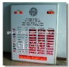 Bank Currency Exchange Rate LED Digital Display CRD-3110MS