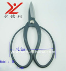 Large handle hand forged high carbon steel scissors T-06