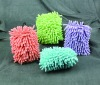 Polyester Chenille Series