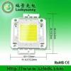 50W LED module