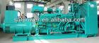 1000KVA Cummins diesel generator set