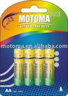 Dry battery--Zinc Chloride Battery