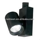 35W/70W German brand G12 bulb PAR20 bulb track Metal Halide Light