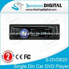 Sharing Digital One Din CD DVD Player with FM SD USB