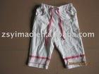 children's beautiful trouser