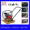 SDZ2045 Compactor Chongqing