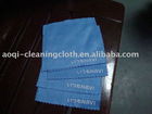 suede fabric microfiber clean cloth