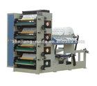 NDS-900B Plate Making Machine For Flexo Printing