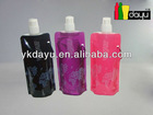 High quality 480ml foldable bottle