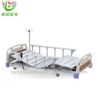 ABS Three-function Electric Super Low Medical Care Bed(ICU bed)