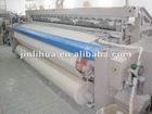 JLH-6009 280cm air jet loom cam weaving machine
