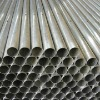 seamless carbon steel pipe,A106/A53 GR.B ,