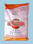 NAHCO3 Feed Grade HACCP qualified