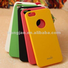 Matte Skidproof Hard Cover Case Cell Phone Accessory For iPhone5