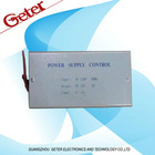 12V Power Supply for access control system