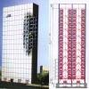 Vertical car parking tower--B