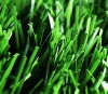 landscaping artificial turf