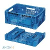 foldable plastic box (JD4030/16)