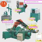 rubber kneader machine/milling machine