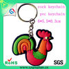 Colorful Wholesale 3d Pvc Cock Keychain