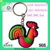Colorful Wholesale 3d Pvc Cock Keychain