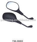 Universal E-mark rearview mirror