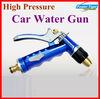Blue High Pressure Car Wash Water Spray Gun