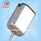 DS-M10 electric motor