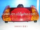 motorcycle tail lamp