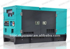 50kva diesel generator power plant Soundproof Canopy