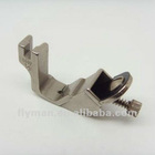 S537 Press Foot / Sewing Machine Spare Parts