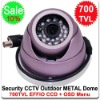 700TVL SONY EFFIO CCD COLOR Metal Vandal-proof IR Dome Camera Outdoor