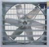 Belt-driven Greenhouse Cooling Fan
