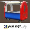 FRP Hull for Snack Cart