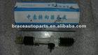 Hafei Zhongyi 465 Steering Gear Box