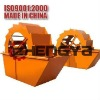 ZYMMC Stable performance sand washing machine with ISO9001:2000