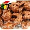 Peanuts / Peanut kernel~ Coffee coated Peanuts