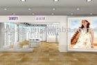 modern garment store display shelf