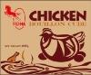 Africa chicken bouillon cube