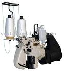 2200AA portable bag sewing machine