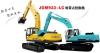 JGM923 breaker excavator